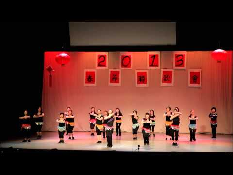 20 Zumba Dance HuaXia Chinese School Cherry Hill NJ 2013 Chinese New Year зумбо танец
