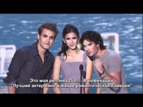 (paul wesley) on the show